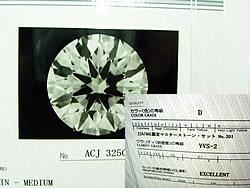 Pt900ダイヤモンド0.30ctをリフォーム希望