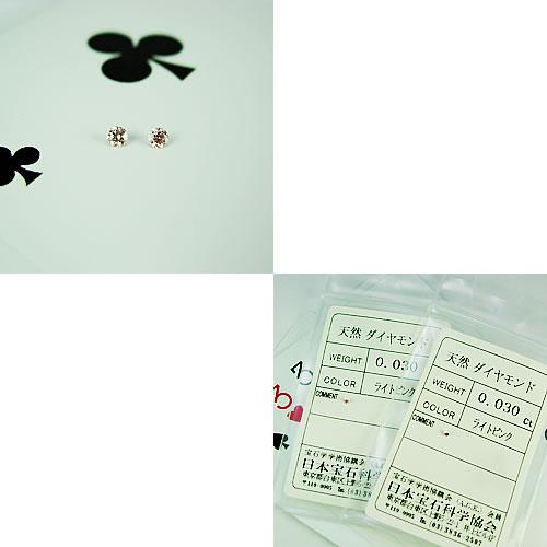ナチュラルピンク ダイヤモンド 0.03ct ×2 ジュエリールース dg260 画像