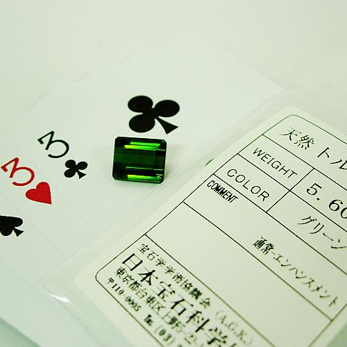 グリーントルマリン 5.60ct  ジュエリールース dg306 画像