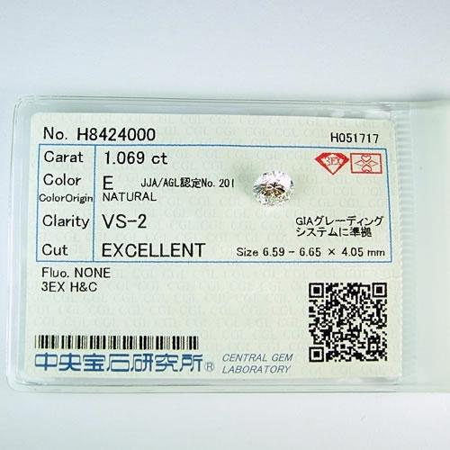 ダイヤ 1.069ct E.VS-2.3EX H&C ジュエリールース dz132 画像