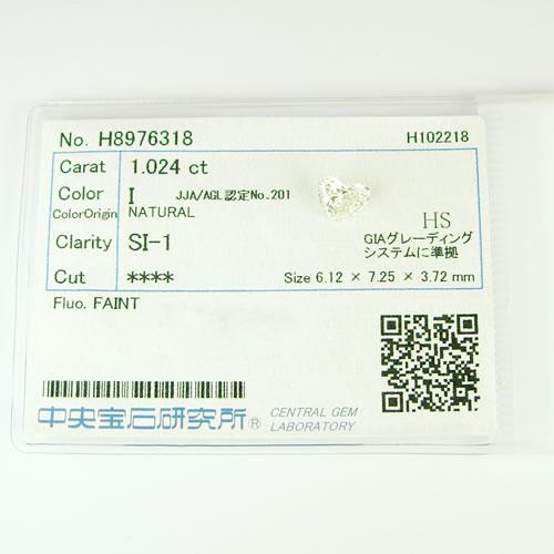 ダイヤ 1.024ct I.SI-1. ハートカット ジュエリールース dz162 画像