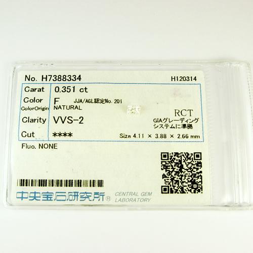ダイヤ 0.351ct F.VVS-2.プリンセスカット ジュエリールース dz164 画像