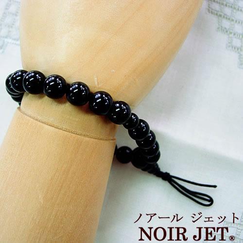 天然ジェット 念珠 ブレスレット(女性用) jk6015