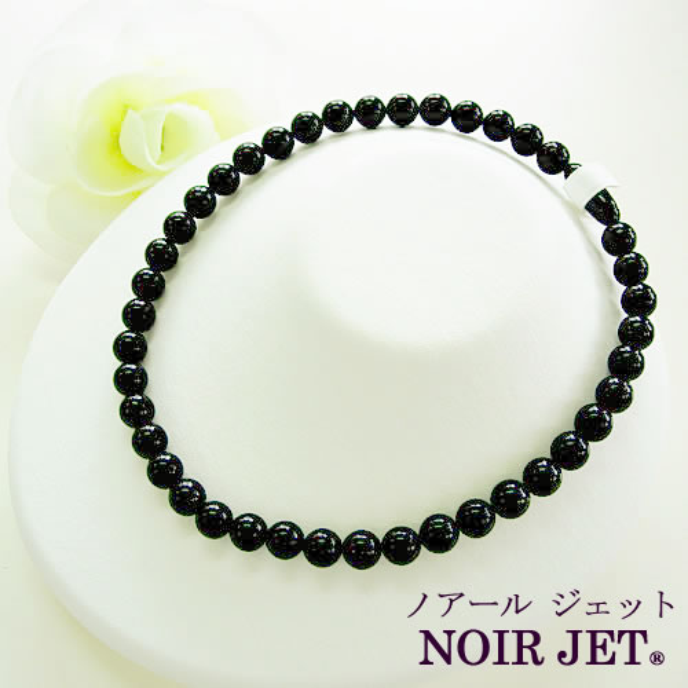 天然ジェット (10mm丸玉) 42cm ネックレス 【NOIR JET ノアールジェット®】 jn0212