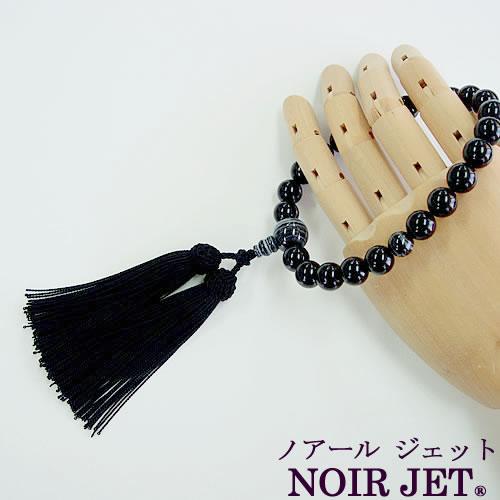 天然ジェット 黒縞メノー仕立正絹房 男性用数珠(念珠) jn0364