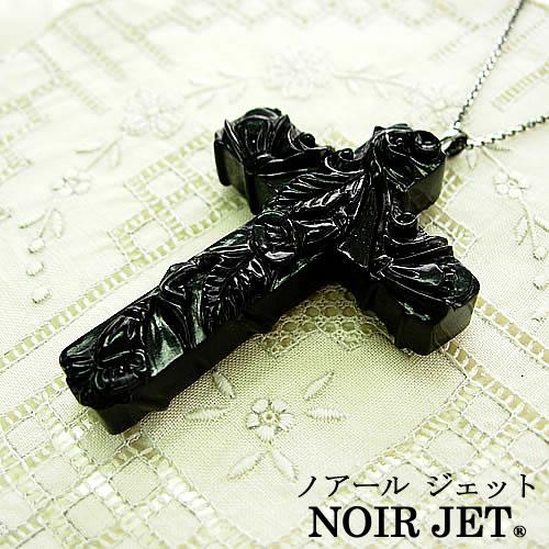 SV 天然ジェット アイビークロス ペンダントジュエリー jn2651