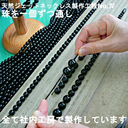 天然ジェット(15mm四面彫入)42cm ネックレスジュエリー jn3062 画像