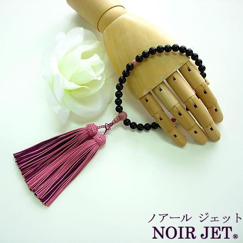 天然ジェット ピーモンタイト仕立正絹房 女性用数珠(念珠) jn4832