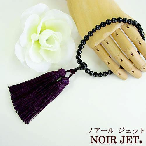 天然ジェット 共仕立正絹房 女性用数珠(念珠) jn5681k
