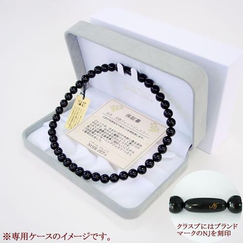 天然ジェット(12mm花彫入、10mm丸玉)42cm ネックレスジュエリー jn8611 画像
