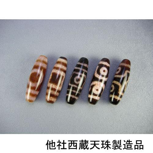至純黒宝瓶天珠 kl57w 画像