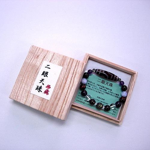 西蔵天珠 パワーストーン ブレスレット la692 画像