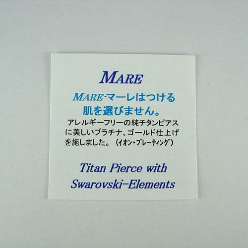 <font color=#ff4500>〔送料無料〕</font>MARE(マーレ)SWAROVSKI  Amethyst 4×4mm  ピアスジュエリー ma073 画像