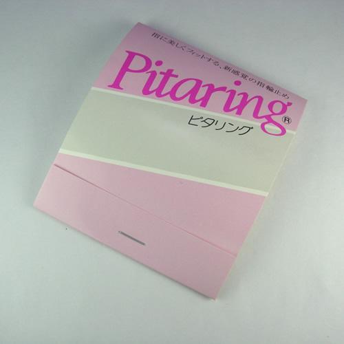 Pitaring(ピタリング) pit01 画像